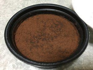 森永 スプーンで食べる生チョコアイス
