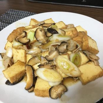 今日のボッチ飯 ジャージャン豆腐