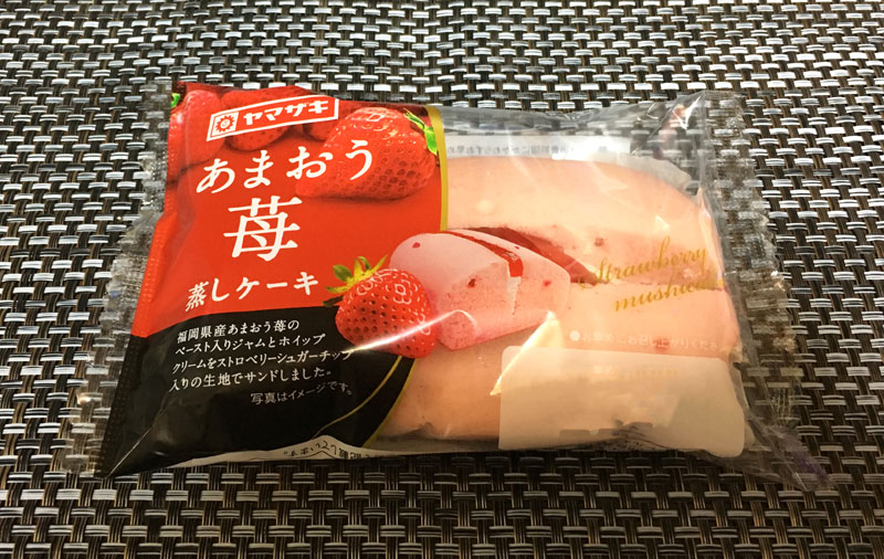 ヤマザキ あまおう苺蒸しケーキを食べてみた
