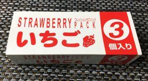 ローソン 生ケーキ4号の苺