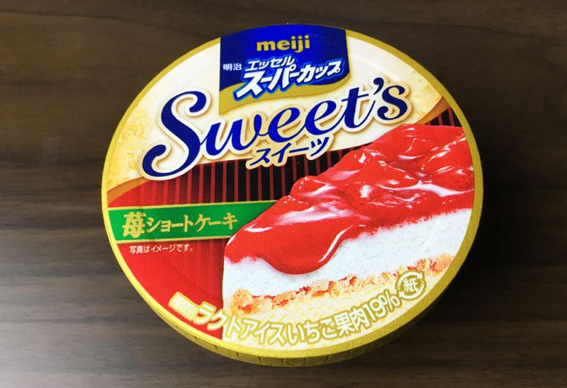 エッセルスーパーカップ 苺ショートケーキ