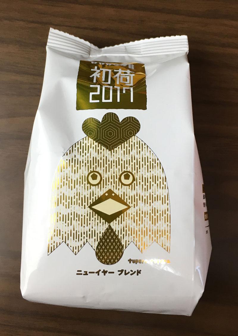 ドトール福袋2017 ニューイヤーブレンド