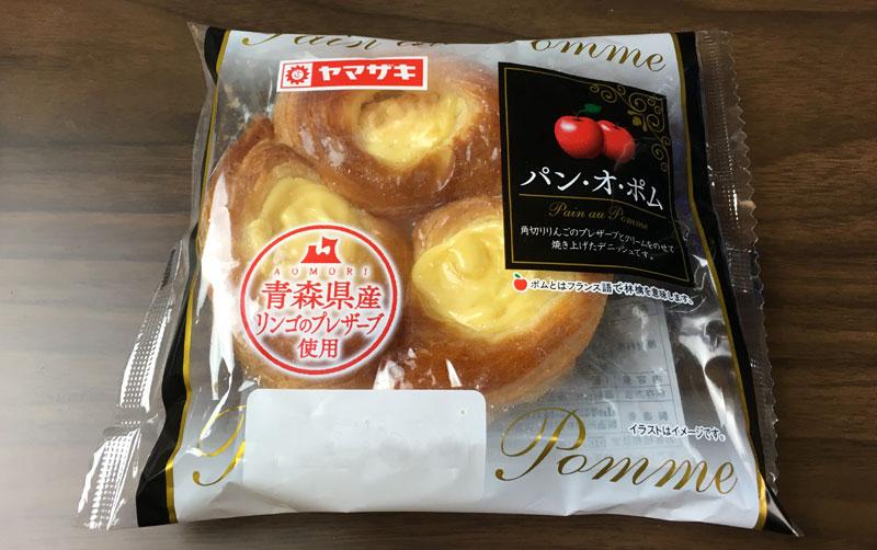 ヤマザキのリンゴパン パンオポム