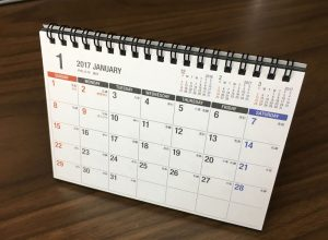 ユナイテッドビーズの卓上カレンダー