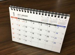 ユナイテッドビーズの卓上カレンダーが便利
