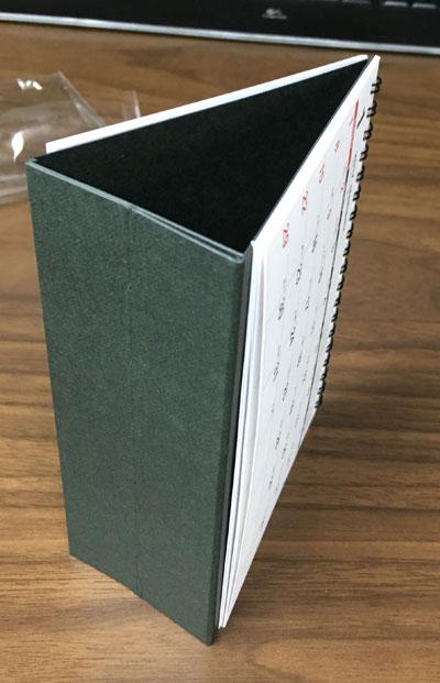 ユナイテッドビーズの卓上カレンダーの厚紙