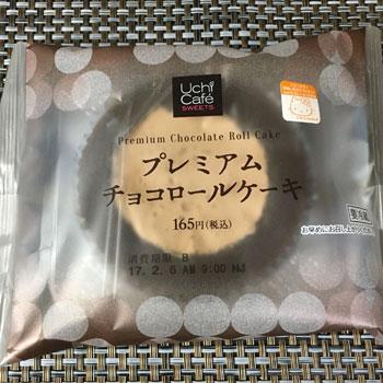 ローソン プレミアムチョコロールケーキ