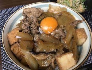 厚揚げ豆腐でかさ増し牛丼
