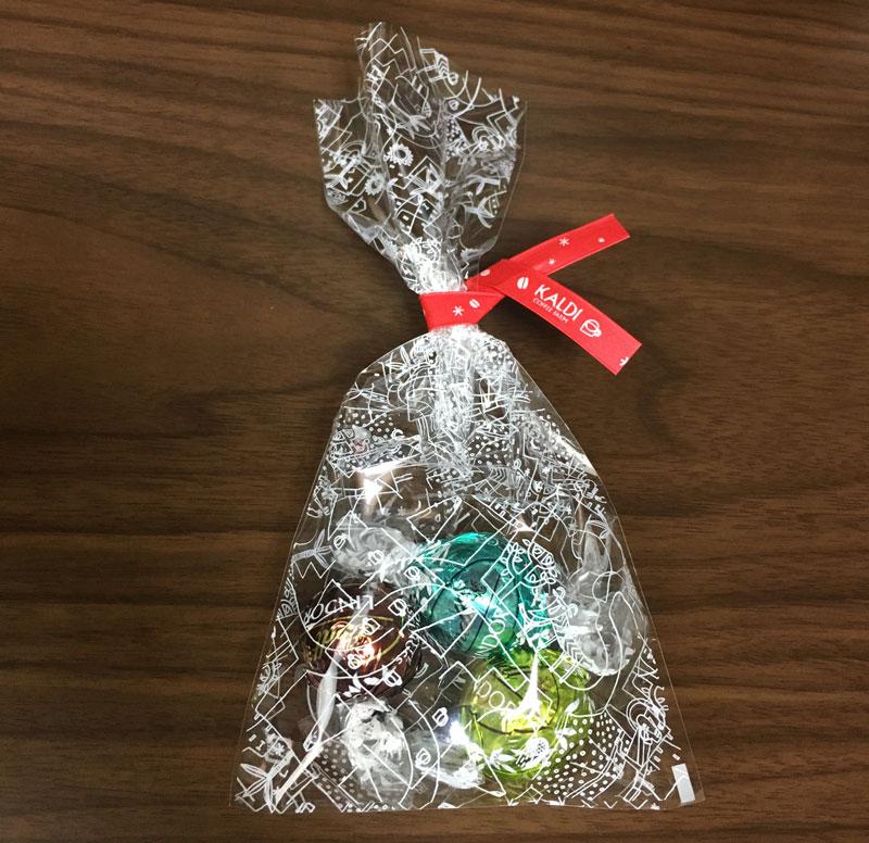 ボッチおじさんがチョコをもらった♪