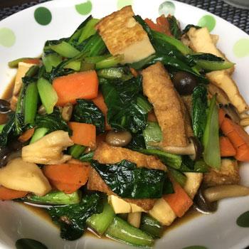 ちぢみ小松菜と厚揚げ豆腐の炒めもの