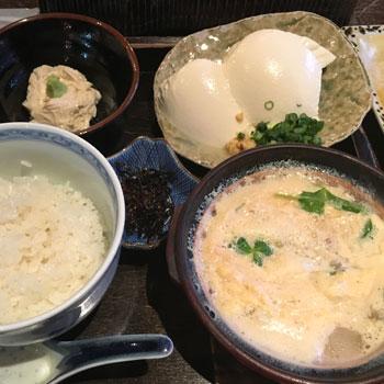 箱根湯本の湯葉丼 直吉