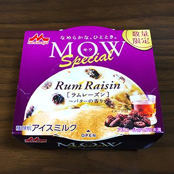 MOW モウ スペシャル ラムレーズン セブンイレブン限定