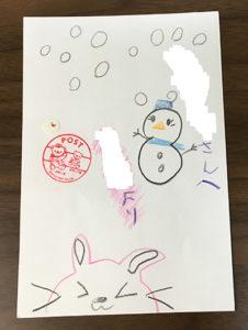 去年手紙をくれた子の妹ちゃんからの手紙と返信