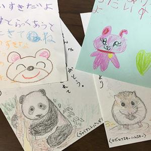 子どもからの手紙と返事の手紙