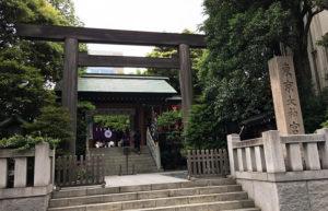 縁結びで有名な東京大神宮にお参りしてきた
