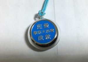 東京大神宮の厄除開運鈴 水色
