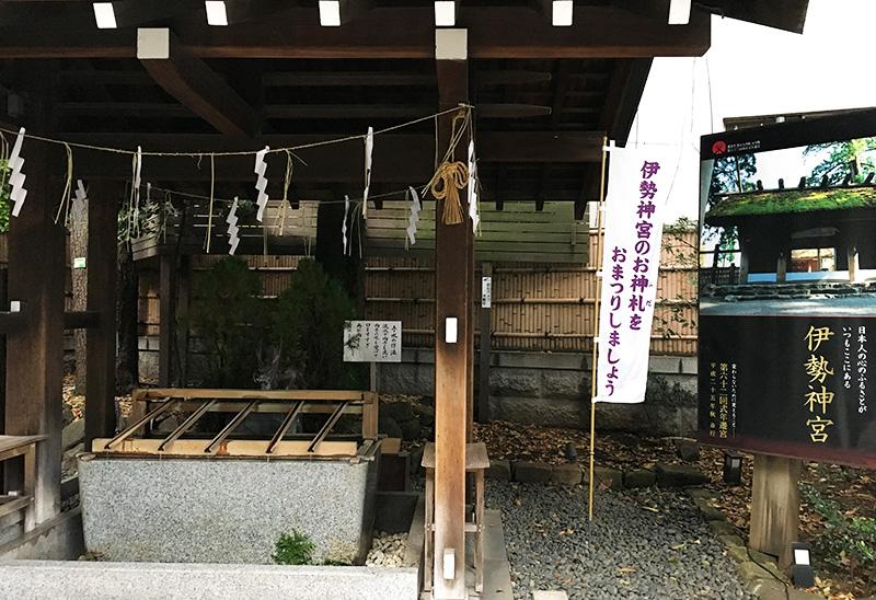 東京大神宮 手水舎
