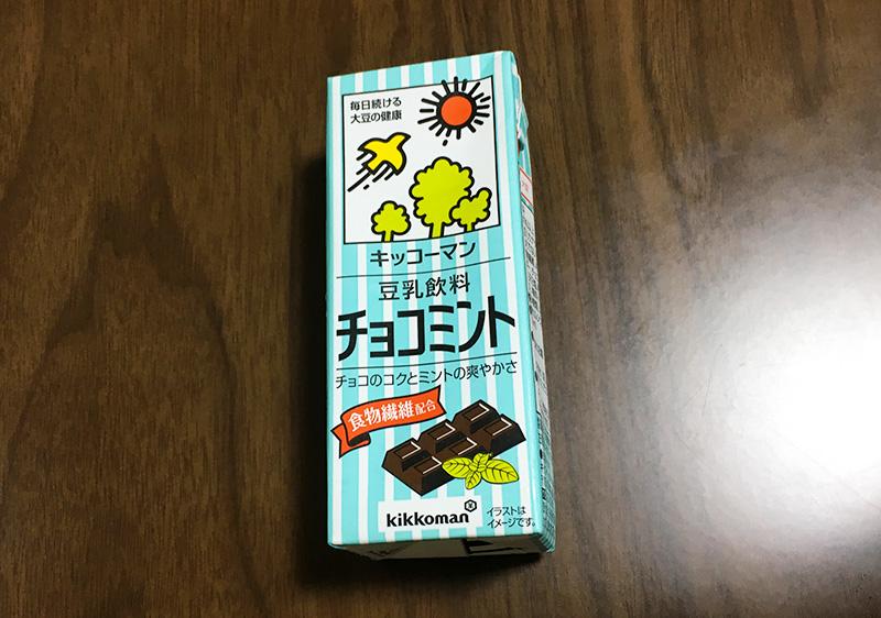 豆乳のチョコミントが意外に美味しかった
