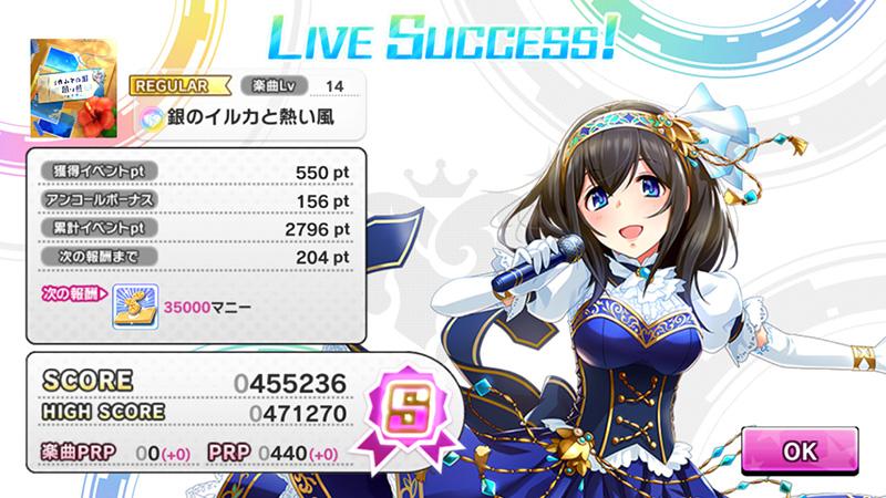 アイドルマスター シンデレラガールズ スターライトステージ イベント LIVE Groove Visual burst
