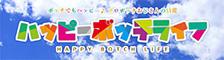 AMP用ロゴ