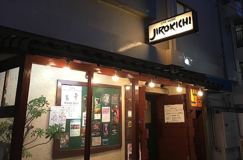 JIROKICHIの外観